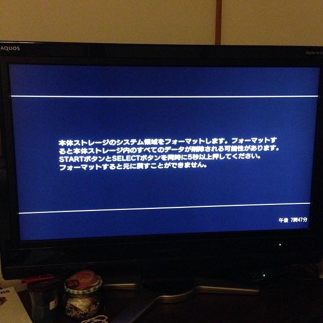 PS3がエラーコード8002F0A7を吐いて起動不能のためhddを交換