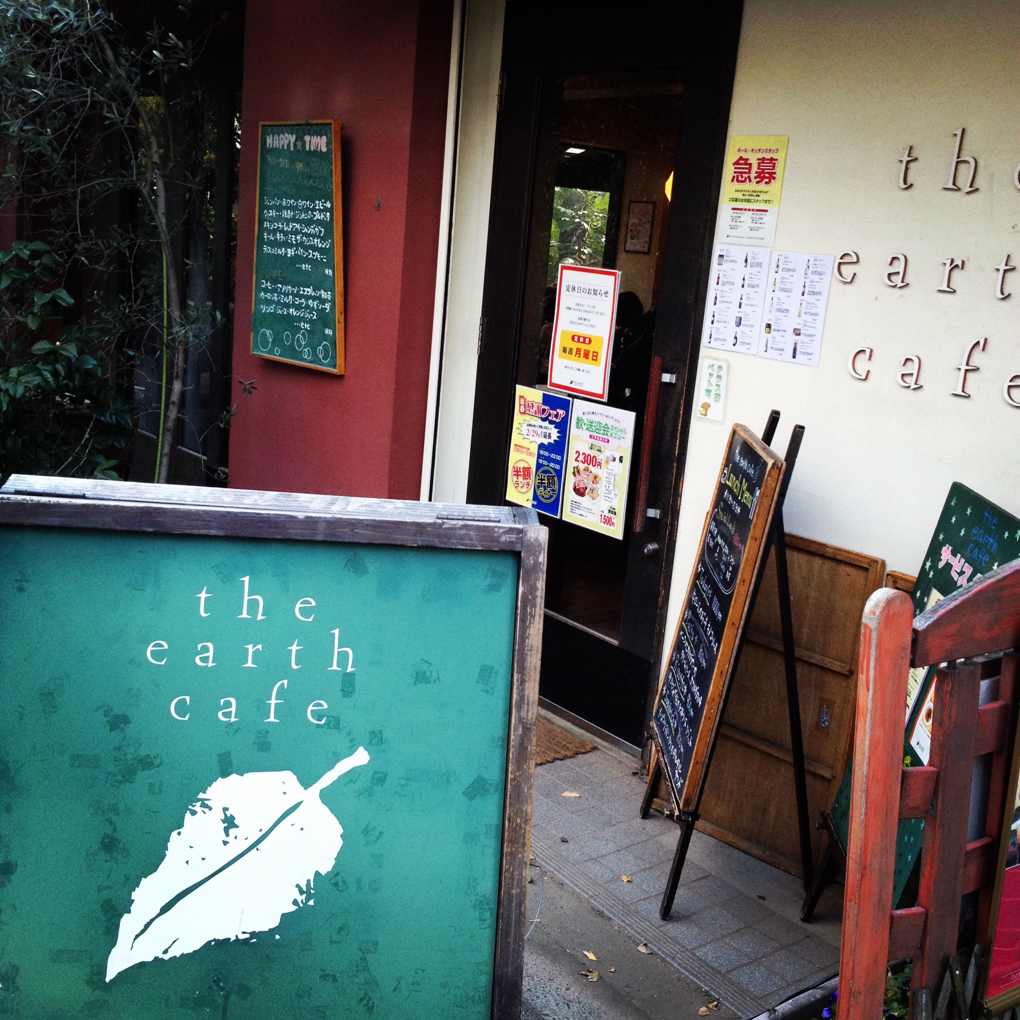 the earth cafe