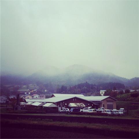 三草山ハイキング