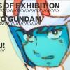 「機動戦士ガンダム展」THE ART OF GUNDAM 大阪天保山で開幕!8月31日(日)まで