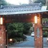 城崎温泉「ゆとうや旅館」で絶品の松葉蟹フルコースと外湯めぐりを堪能!カニ好きの嫁さんも食べきれない圧倒的ボリュームに大満足!