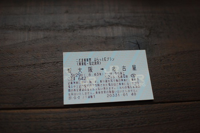 kodama-2015-03-07-2