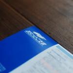 【節約】新大阪〜名古屋の新幹線代金が2,000円もお得!しかも1ドリンク付き!「ぷらっとこだま」でプチツアー旅行