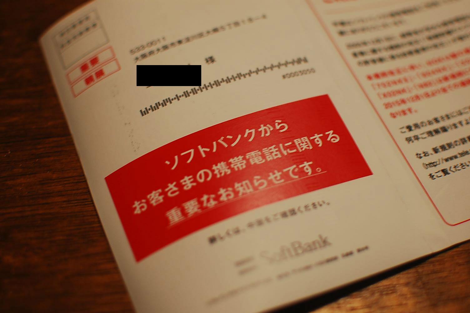 悲報】2015年12月1日からNOKIA製 ...