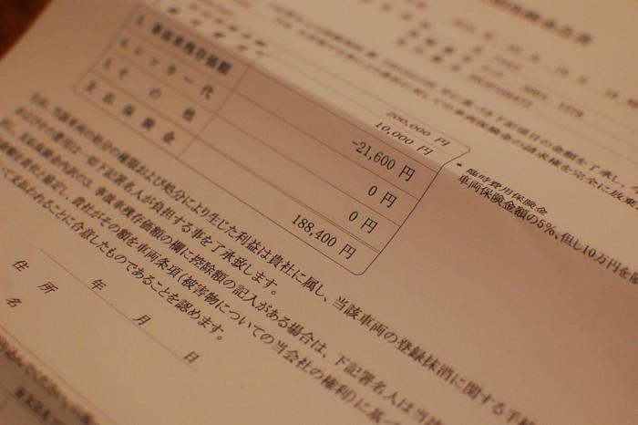 ad_2015-04-08_1