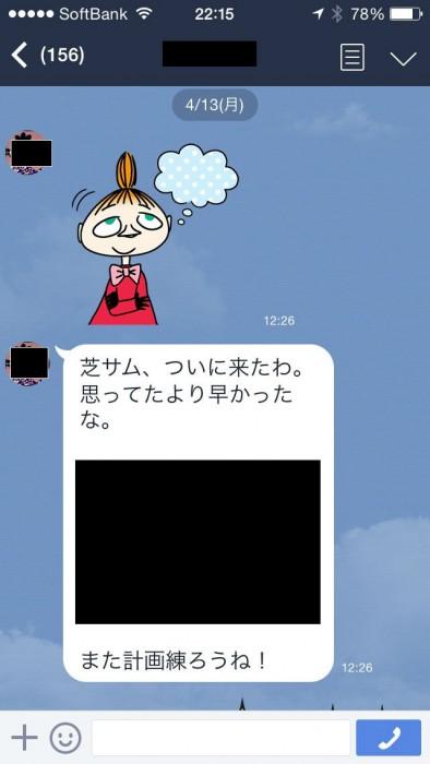 mm_2015-04-20_ - 1