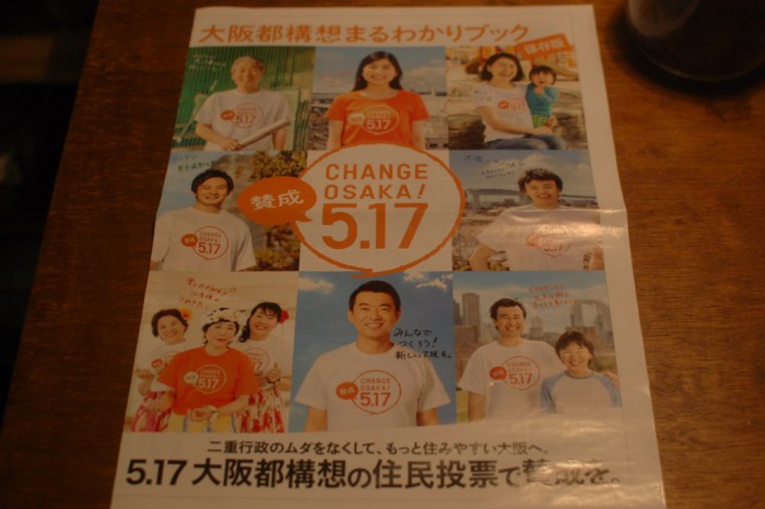 517_2015-05-13- - 1