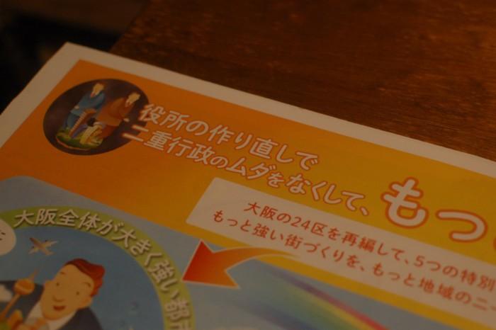 517_2015-05-13- - 3
