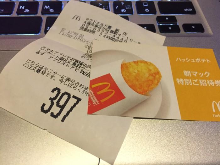 mc_2015-07-22- - 1