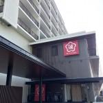 神戸みなと温泉 蓮に1泊しました。美味しいビュフェと神戸の夜景を満喫で大満足