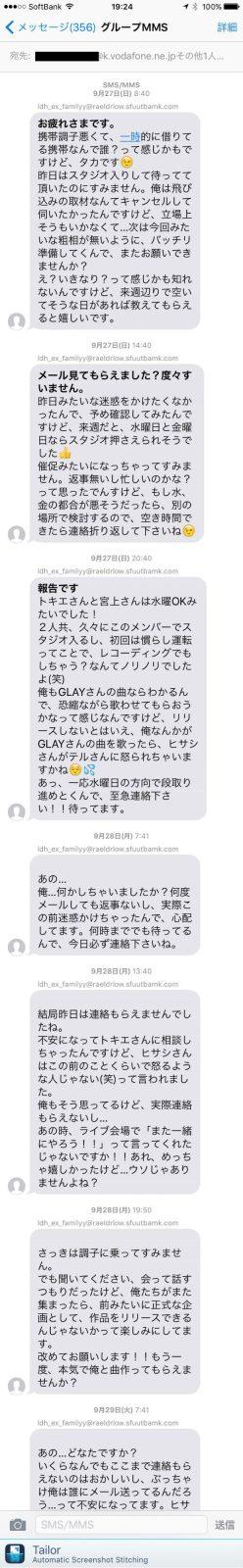 bkm-2016-04-08 - 1 (1)