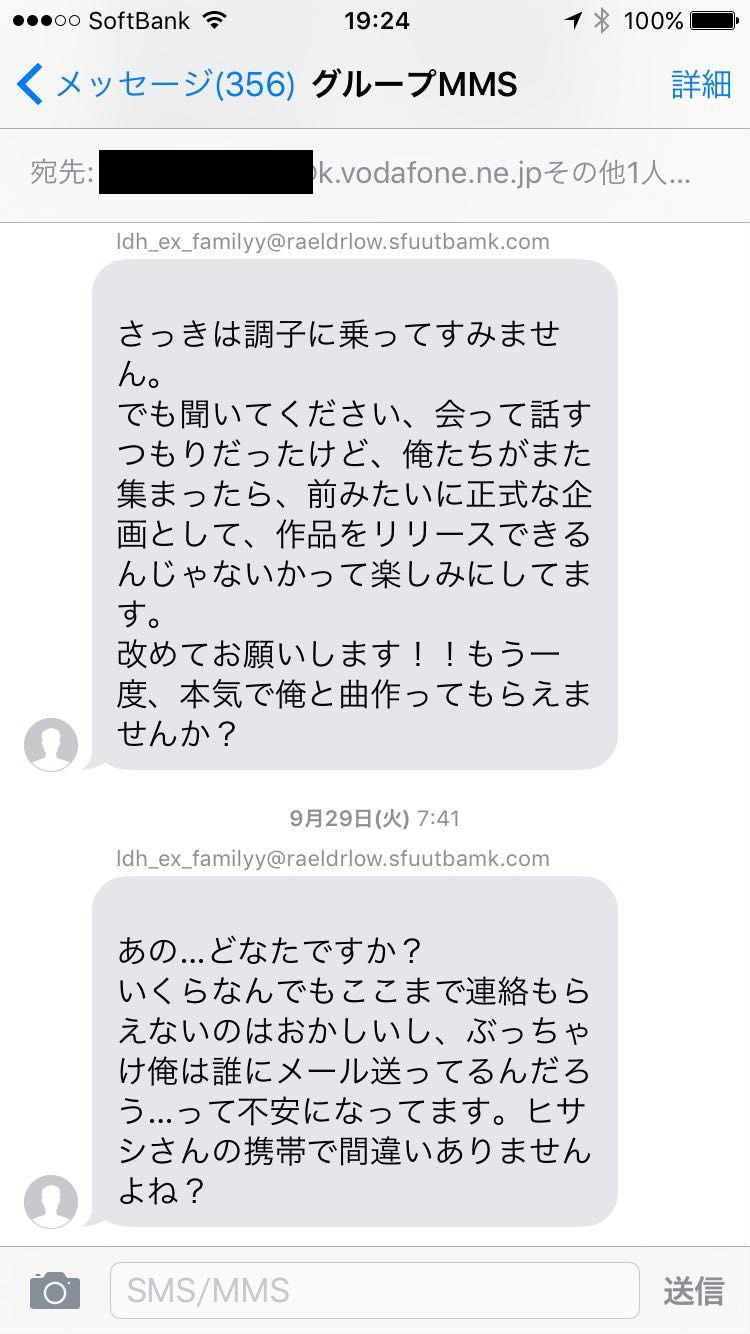 bkm-2016-04-08_2 - 1