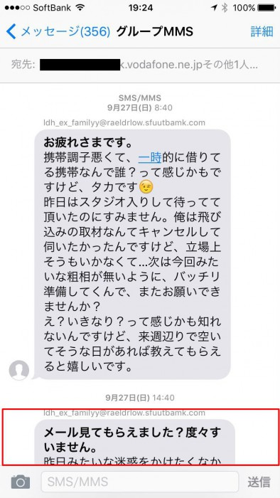 bkm-2016-04-08_3 - 1