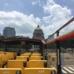 2階建てスカイバスで東京観光。皇居・銀座・丸の内コースに乗ってみた