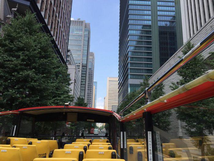 bus-2016-07-24_1 - 2