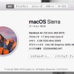 【注意】macOS SierraにアップグレードするとVPN PPTP接続が設定ごと削除されちゃうよ