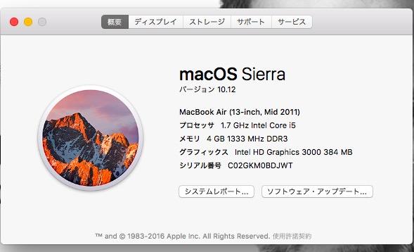 161001-0005
