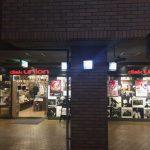 大阪でレコードを探すならこのお店。ネットもね