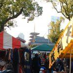 四天王寺骨董市。骨董品?ガラクタ?グローバルでカオスなフリーマーケットが凄い