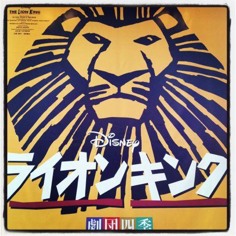lionking_201211031.jpg